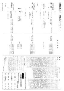 img_20161028_0002