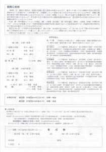 IMG_20170217_0002