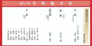image2020_02