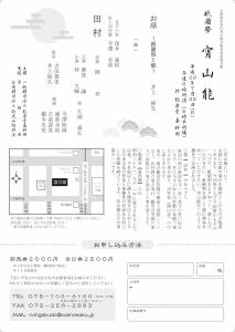 スクリーンショット 2017-06-01 3.36.55